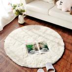Jiyaru ラグ カーペット 円形 ラグマット ホットカーペット 120 シャギー 丸い マット マイクロファイバー 絨毯 ブランケット
