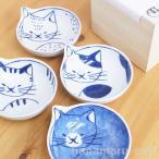 波佐見焼 neco鉢 4個セット 木箱入り 取皿 取鉢(  食器 かわいい ネコ 猫 皿 雑貨 通販 )