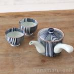 波佐見焼 有田焼 急須+湯呑2個 セット ダミ十草 雅幸窯 茶器 日本製 手描き