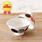 波佐見焼 有田焼 飯碗 ペアセット 丸紋とちり 大小 夫婦茶碗 茶碗 茶わん 飯碗 日本製