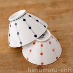 波佐見焼 ご飯茶碗 ペア セット ドットライン 大小 夫婦茶碗 おしゃれ かわいい 結婚祝い プレゼント ギフト お茶碗 高級