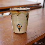 ビアマグ・ワインカップ