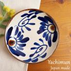 やちむん (沖縄陶器) 中城窯 チャンプルー皿 菊紋 大皿 カレー皿...--2376