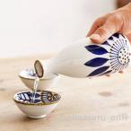波佐見焼 酒器セット 翔芳窯 藍の器 ブルーメ 徳利+平盃2個 とっくり さかずき ぐい呑み 日本製