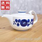 白山陶器 ブルーム(BLOOM) ポット 大 / 急須 土瓶 (850ml)  茶こし付