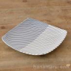 白山陶器 重ね縞 反角中皿 / 取皿(16.5cm)