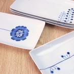 波佐見焼 flowers(フラワーズ) 長角皿 / 長方皿 プレート