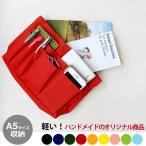 バッグインバッグ トラベルポーチ 軽い Sサイズ インナーバッグ 軽量 ポーチ 送料無料