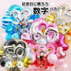 Yahoo!バルーン電報 花ギフト 花模様お誕生日 周年祝い バルーン フラワー ギフト 記念日 かわいい 電報 造花