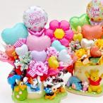 ミッキー ミニー プーさん ディズニー 祝電 バルーン フラワー 電報  お誕生日 開店祝い ギフト 造花 アレンジメント