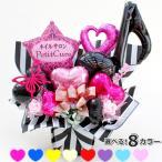 バルーン フラワー ギフト 誕生日 開店祝い 周年祝い 成人 結婚式 電報 祝電 発表会 造花