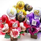 敬老の日 プレゼント 還暦祝い 長寿祝い 誕生日 バルーン フラワー ギフト 古希 喜寿 和風 造花