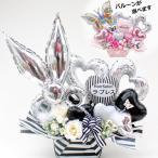 美容院 開店祝 周年祝 お誕生日 バタフライ バルーン フラワー ギフト パステル 記念日 造花 アレンジメント