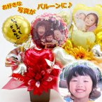 敬老の日 プレゼント ギフト 花 バルーン プレゼント フラワー 還暦祝い 誕生日 和風 造花