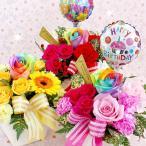 ショッピングフラワー レインボーローズのおまかせスクエアバスケット/バルーン付き生花アレンジメント