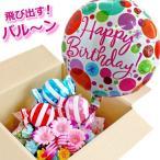 キャンディポップバルーンフラワーお誕生日 /バルーン フラワー生花アレンジメント