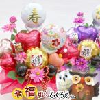 長寿祝い 結婚式 開店祝 金婚式 フクロウ バルーン フラワー 誕生日 還暦 古希 喜寿 米寿 造花 アレンジ