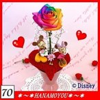 【disney_y】ディズニーのレインボーローズプレゼント