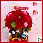 母の日に贈る!ミッキー&ミニーのサンクスアレンジ /生花アレンジメント Disney261