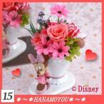 ショッピングミニー ミニーちゃんのプリティカップ /クリアケース入りプリザーブドフラワー入り造花アレンジメント Disney272