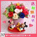 ミッキーマウス&ミニーマウス / 素敵なティーパーティー  / プリザーブドローズ&造花アレンジメント  / クリアケース入り