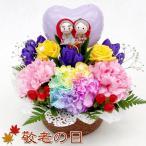 敬老の日 プレゼント ギフト 花 レインボーカーネーション バルーン フラワー ギフト 生花 アレンジメント