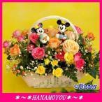 【disney_y】ディズニーキャラクターフラワーのプレゼント
