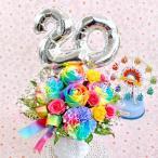 レインボーローズ レインボーカーネーション  バルーン フラワー ギフト 誕生日 周年祝い 数字 生花 アレンジメント