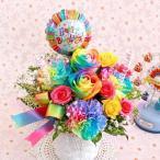 ショッピングバルーン レインボーローズ&カーネーション/レインボーパラダイス /バルーン付き生花アレンジメント