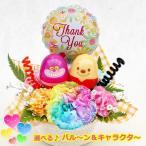 レインボーカーネーション ディズニー ミニー ミッキー お誕生日 卒業 生花 アレンジ画像
