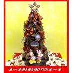ミッキー&ミニーのパインコーンツリー大 Disney059ディズニークリスマスプレゼント /造花
