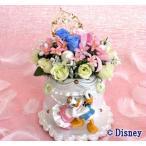 ドナルド&デイジーのハッピーウェディング / プリザーブドフラワー入り造花  / クリアケース入り Disney176