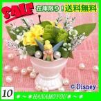 【disney_y】ディズニーのフラワーギフト