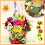 リトルミィ&スナフキンのりんご狩り/プリザーブドフラワー入り光触媒造花