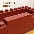 簡単 花壇作り シムブロック(フラット型 レンガ ブロ