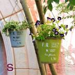 Yahoo!花苗園芸店なごみ【オープンセール】アンティーク 吊り鉢 ブリキ ハンギング ポット Sサイズ