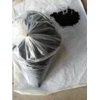燻炭 10L 土壌改良材 PH調整 ケイ酸分の補給
