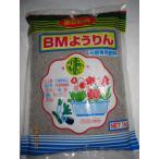 ボウソ、マンガンの入った「BMようりん」1kg入り 土壌改良剤、元肥として使えます