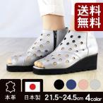 ショッピングブーツサンダル 【SALE】【返品不可】波型ソールのパンチングブーツサンダル