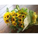 元気になる花束「向日葵(ひまわり)がいっぱい」