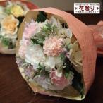 母の日ギフトにも プリザーブドフラワー バラ 花束 ギフト ふんわりブーケット 花束贈呈