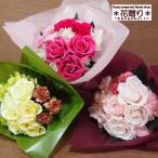 プリザーブドフラワー 花束 ワックスペーパーの花束