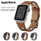 Apple Watch バンド アップルウォッチ バンド レザー ベルト 牛革 ホール series7 series6 SE 41mm 45mm 40mm 44mm series4 38mm 42mm series3 高級感