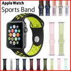 apple watch バンド 女性 シリコン apple watch se apple watch series 6 スポーツバンド ランニング ベルト 交換  series 3 40mm 44mm 38mm 42mm