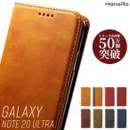 Galaxy Note20Ultra ケース SCG06 SC-53A ケース galaxy note 20 ultra 手帳ケース マグネット ギャラクシー ノート20 ウルトラ 定期入れ 手帳型 Android カバー