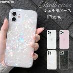 iphone13 ケース iphone 12 ケース iphone se ケース iPhone 13 pro mini promax ケース iphoneケース iphone8 ケース P30lite P20