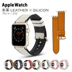 ���åץ륦���å� �Х�� 40mm 44mm �� TPU�������դ� �쥶�� ���ꥳ�� �٥�� ��� applewatch �ܳ� Series4 �ץ٥�� ��٥��