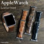 Apple Watch バンド アップルウォッチ バンド 41mm 45mm 40mm 44mm 革 レザー ベルト apple watch 本革 交換 38mm 42mm series7 series6 SE series5 Series3