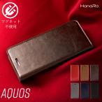 Android ONE ケース 手帳型 507SH AQUOS SH-04H SH-02H SH-01H Xx2 アクオス スマホケース  レザー 革 カバー 人気 高級感 カード入れ 送料無料