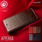 マグネットなし Xperia XZ1 ケース 手帳型 牛革 XZ1Compact XZ Premium  XPerformance XZ XZs XCompact エクスペリア xperia 手帳 レザー カバー 高級感 カード